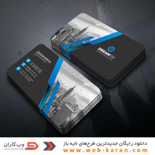 88 500x500 - دانلود کارت ویزیت لایه باز